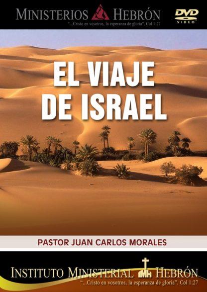 El viaje de Israel - 2011 - DVD-0