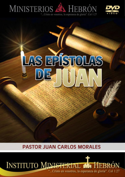 Epístolas de Juan - 2011 - DVD-0