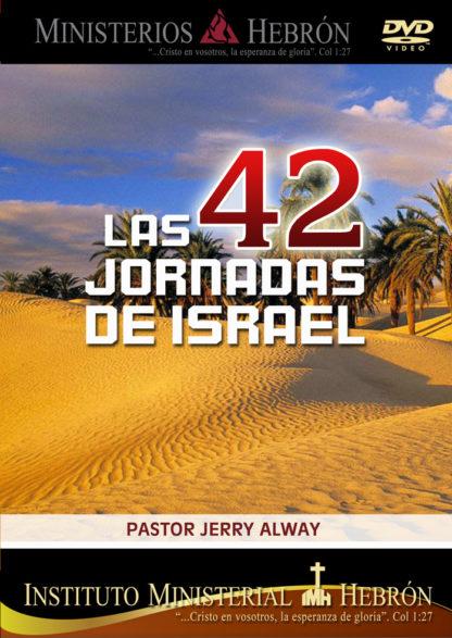 Las 42 jornadas de Israel - 2007 - DVD-0