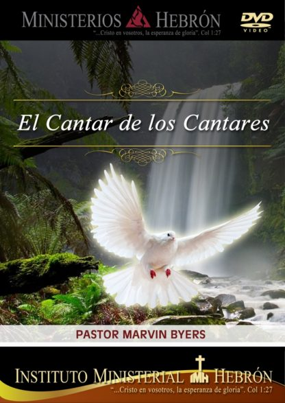 El Cantar de los Cantares - 2008 - DVD-0