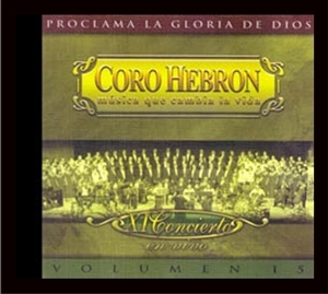 Proclama La Gloria de Dios - Vol. 15 - CD-0