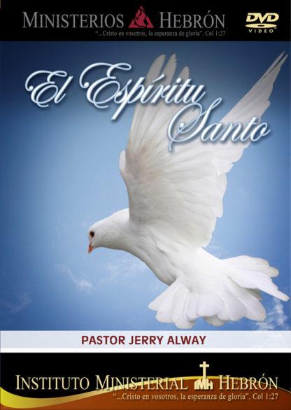 El Espíritu Santo - 2013 - DVD-0