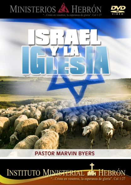 Israel y la Iglesia - 2005 - DVD-0