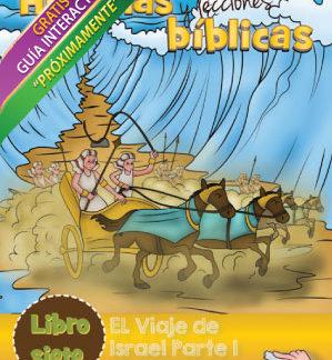 Guía Interactiva Gratuita para Historias y lecciones bíblicas VII-0